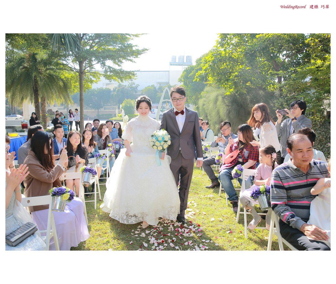 [台南婚攝阿昌]建榞 巧屏 / 戶外證婚 / 台南商務會館Les Hotel Tainan